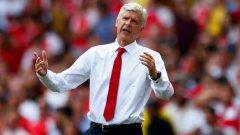 Първи мач на Арсенал, след като Арсен Венгер обяви, че ще напусне след края на сезона
