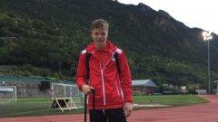 Бабот вече е юношески национал на Андора.
