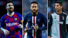 Феновете се произнесоха: Меси, Роналдо и Неймар в отбора на годината