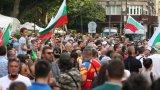 Граждани започнаха да се събират пред президентството около 18 часа