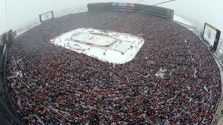 Невероятна гледка - 105 хиляди на хокей!