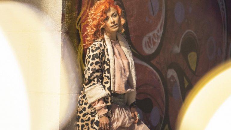 Джули Лепоева