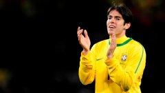 Представянето на Бразилия ще зависи от състоянието на Кака