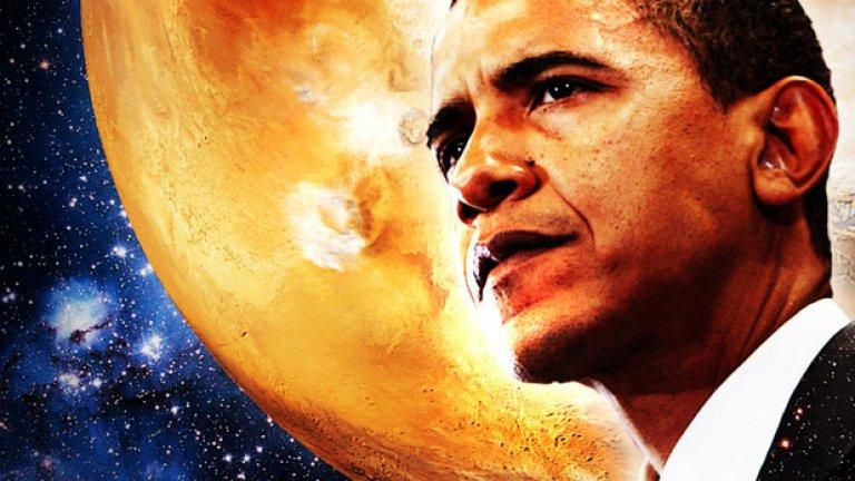 Обама бил пратен на Марс като студент  Ако питате определящите се за пътници във времето Андрю Басиаго и Уилям Стилингс, много истини за студентските години на Обама тънат в мъгла. Те твърдят, че двамата заедно с Обама са били хрононавти, работещи за DARPA - правителствената агенция, занимаваща се с развитието на новите технологии в американската армия. Мисията им? Да преминат през портал във времето, следвайки указания, намерени в апартамента на Никола Тесла след смъртта му, и да отидат на Марс, за да установят териториален суверенитет над планетата и да проучат местния климат.  Най-забавното е, че според тях тогава 19-годишният Обама се е подвизавал под името Бари Соетеро. От Белия дом обаче официално отрекоха президентът да е ходил на Марс.