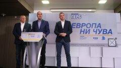 """""""Европа ни чува"""" - това е предизборният слоган на ГЕРБ, под който ще премине кампанията им за Евроизборите на 26 май. Представянето на мотото беше превърнато в специално събитие от щаба на ГЕРБ, но само няколко часа по-късно новината беше изместена в неочаквана посока. Оказа се, че абсолютно същият слоган е използван от НДСВ в европейската кампания преди 10 години"""