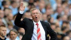 Сър Алекс Фъргюсън преосмисли решението си за дълга почивка на звездите на Юнайтед