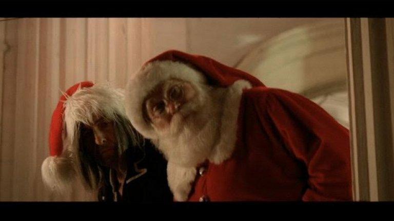 Има и друга Коледа