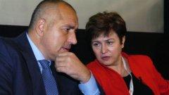Плевнелиев подкрепи Борисов, БСП обмисля вот на недоверие