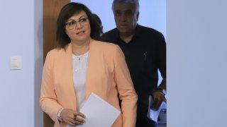 Депутатите от ГЕРБ и коалиционните им партньори не се явиха в залата и провалиха заседанието