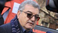 Към 12 февруари в България са дошли 31 200 дози от въпросната партидата