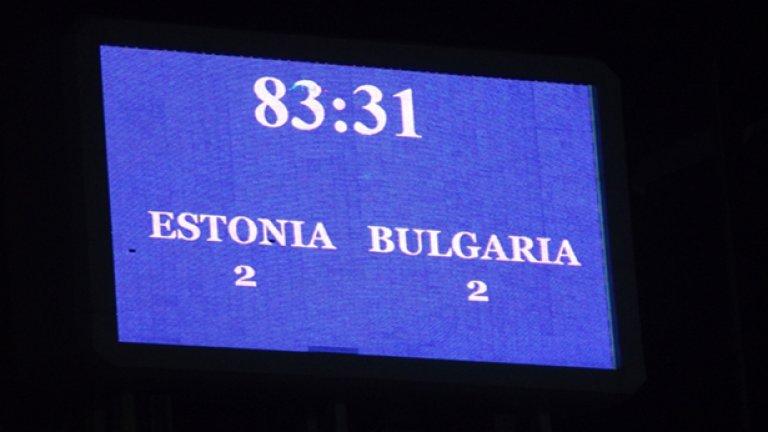 На 9 февруари българският национален отбор по футбол изигра в Турция странна контрола с Естония, завършила 2:2 след четири отсъдени дузпи. По-късно стана ясно, че унгарският рефер на мача е манипулирал резултата заради машинация, свързана със залагания, и той бе анулиран от ФИФА