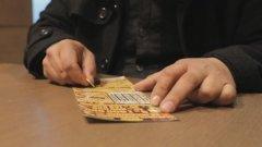 Обединението иска рестрикции за рекламата на хазарт