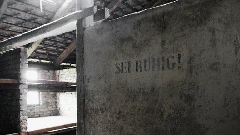 Затворниците са били разделяни по пол. В женския лагер смъртността е била особено висока.