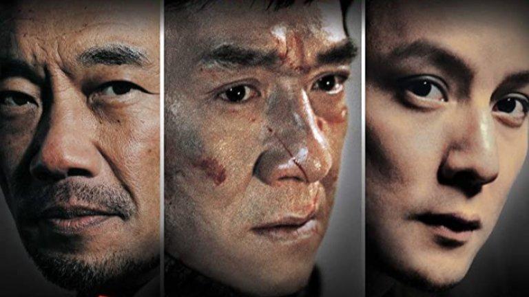 """""""Произшествие в Шинджуку"""" (Shinjuku Incident, 2009 г.)  Китайски имигрант да започне опасна война срещу една от най-мощните престъпни организации на планетата - това изглежда лесно, поне в """"Произшествие в Шинджуку"""".    Историята разказва за механик (Джеки Чан), който пътува до Япония, за да намери жената, която е обичал от детството си. Уви, тя се е омъжила за заместник-бос на престъпната група Якудза. И, както може да се очаква, ситуацията бързо става много опасна за героя на Чан."""