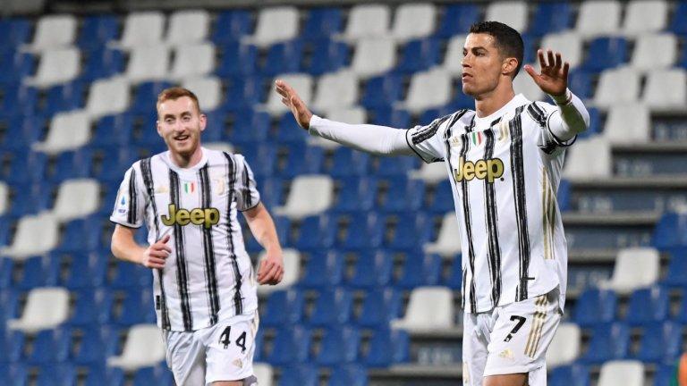 Гол №100 за Роналдо, Милан би със 7:0 в Торино