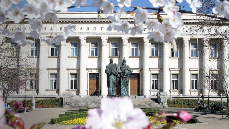 Отворено писмо призовава хората да се върнат към проевропейския цивилизационен избор на България