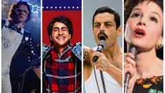 Идва нова златна епоха за филмите, вдъхновени от музика