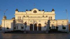 Следващият 42-и парламент може да работи в нова пленарна зала със стъклен таван