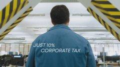 Ухажваме потенциалните инвеститори с красиви клипове, а същевременно се говори за възможността за вдигане на данъци