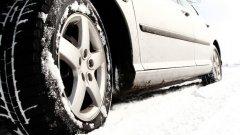 Да тръгнеш в снега с летни гуми е не само безразсъдно, но и доста опасно