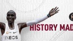 Феноменалният Елиуд Кипчоге успя да избяга маратон за по-малко от 2 часа