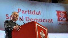 Делото срещу Станишев започна в началото на мандата на първото правителство на ГЕРБ. То беше връщано няколко пъти заради пропуски в обвинителния акт