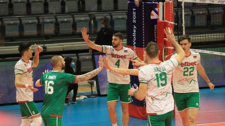 България се класира за Евро 2021 след страхотна победа!