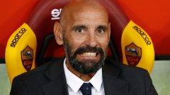 За работата на Мончи в Рома ще съдим в следващите месеци и години