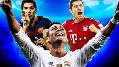 Кристиано Роналдо, Луис Суарес и Роберт Левандовски - тримата голови крале на Европа за турнирите на УЕфА през 2015-а.