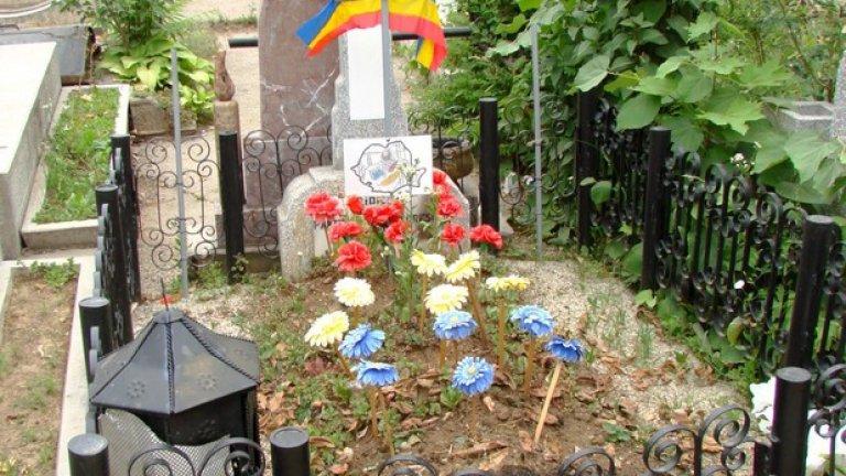 Гробът на Чаушеску