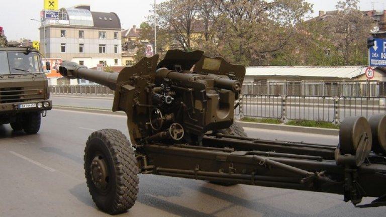 Д-20 Буксируемата 152-mm гаубица Д-20 е разработена в далечната 1947 г., но все още е сериозно оръжие, което може да унищожава цели намиращи се на дистанция от 24 km.