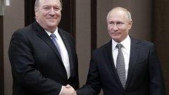 САЩ и Русия ще търсят сближаване въпреки различията