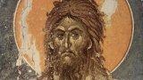 По данни на НСИ днес имен ден празнуват над 350 хил. българи