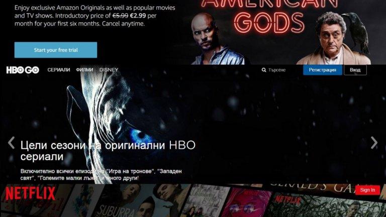 Стриймингът вече е предпочитан начин за гледане на филми и сериали и изглежда въпрос на време да навлезе и при видеоигрите