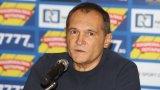 Комисията по хазарта е глобила фирмите на Божков със 700 млн. лв.