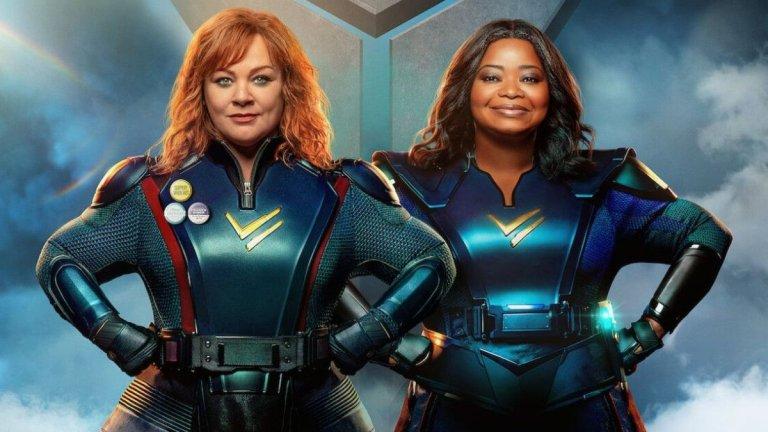 """Thunder Force Кога: 9 април Къде: Netflix  Netflix остана без сделката си с Marvel, които имат нов дом в Disney+, а Warner Bros. запратиха героите на DC към HBO Max. Така стрийминг компанията остана без проекти в тъй популярния през последните години субжанр на супергеройските филми. Не сме сигурни обаче, че Thunder Force ще реши този проблем...  Става дума за комедия, в която Мелиса Маккарти и Октавия Спенсър влизат в ролята на две жени, принудени от обстоятелствата да станат супергероини и да защитят света от суперзлодеи (или поне Чикаго). Филмът е написан и режисиран от Бен Фалконе - съпругът на Маккарти, който я режисира и в """"Суперинтелект"""". Ако сте го гледали, знаете горе-долу какво да очаквате и с какви очаквания да подходите."""