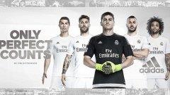 """""""Само перфектното има значение"""" - мотото, под което бе представен новият екип на Реал (Мадрид)"""