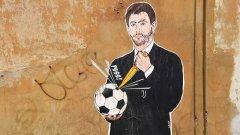 Планът за Суперлигата се променя, но не умира. Новата идея включва цели 140 клуба