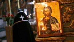 Свети Георги е убил чудовището в името на Христа...