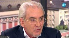 Местан обяви партията в национален ефир