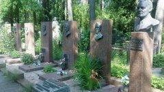 На 11 август 1979 г. целият отбор на участника във Висшата лига на СССР Пахтакор (Ташкент) загива в небето над Днепродзерджинск в сблъсък между два самолета.