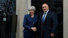 Борисов: Искаме да продължим приятелството с Великобритания, въпреки Брекзит