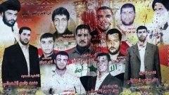 Билборд в Багдат на последователите на Садр, убити през 2007 г.