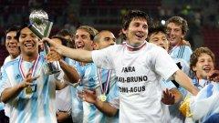Началото на Меси като национал на Аржентина беше триумфално - но после дойдоха провалите