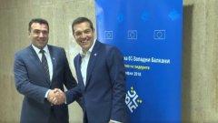 Това отваря пътя на Македония към членство в Европейския съюз и НАТО