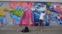 Напалмова хип-хоп терапия в графити одежди