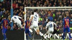 Серхио Рамос отново измъкна Реал с гол в последните секунди