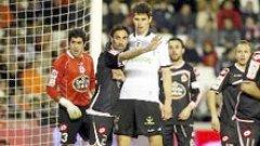 Депортиво победи Валенсия като гост в турнира за Купата на Краля