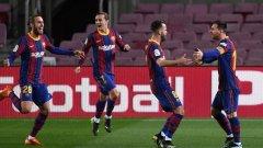 Меси отвърна на удара по най-добрия начин, Барса задмина Реал