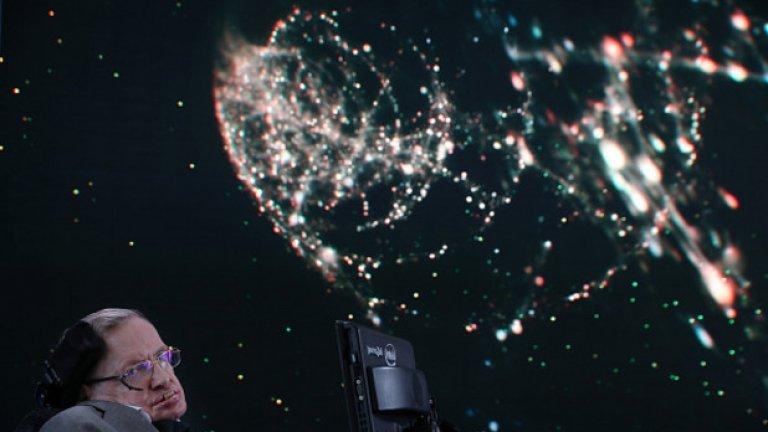 Стивън Хокинг: Някога Алберт Айнщайн си представяше как се вози на светлинен лъч, а този мисловен експеримент се претвори в специалната теория на относителността. Един век по-късно, ние имаме шанс да генерираме значителна част от тази скорост - 100 млн. мили в час (близо 161 млн. км/ч).